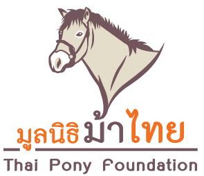 thai pony foundation logo